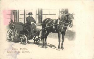Vintage Types of  Russia Russie 1899 coachman driver horse cart via Wien Austria