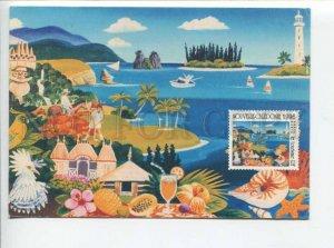 422061 New Caledonia to FRANCE 1996 Lighthouse Sea Fauna POSTAL stationery