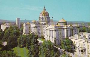 Pennsylvania Harrisburg State Capitol Building