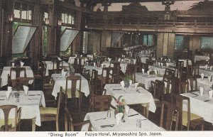 JAPAN, 1930s; Dining Room, Fujiya Hotel, Miyanoshita Spa