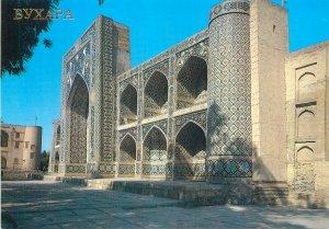 Post card Uzbekistan Bukhara Nadir-Divan-Bighi Madrasa 1622