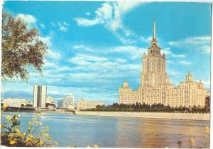 Russia, Moscow, Hotel Ukraina ,used Postcard