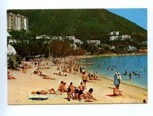 179687 Repulse bay Hong Kong old postcard