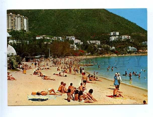 179687 Repulse bay Hong Kong old postcard