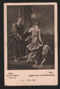 117318 JEWISH scene Expulsion of Hagar & Ishmael by VERTH Old