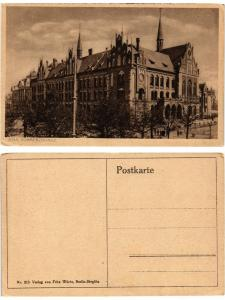 CPA RIGA Kommerzschule. LATVIA (372975)