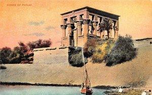 Kioske of Phylae Egypt, Egypte, Africa Unused