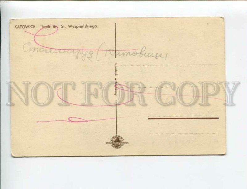 3173965 POLAND KATOWICE Teatr St.Wyspianskiego Vintage postcard