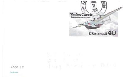 UXC25  Air Mail Postcard  Yankee Clipper - Transatlantic Airmail