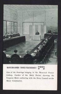 Old Vintage Postcard of Meiji Shrine Japan