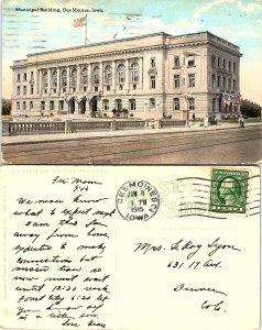 Municipal Buidling, Des Moines, Iowa