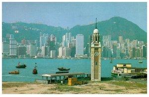 Star Ferry Tsim Sha Tsui Kowloon Hong Kong Postcard PC1051