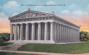 The Parthenon Centennial Park Nashville Tennessee