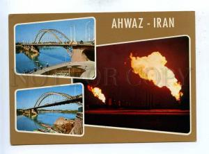 192843 IRAN AHWAZ oil petroleum old photo postcard