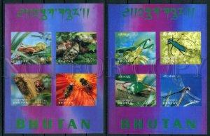 509827 BHUTAN 1969 year insects Souvenir sheets 3-D Lenticular