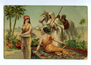 129246 Semi-NUDE Woman Slave HAREM by JC vintage color PC