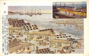 Edo Shinagawa JAPAN River Scene Painting ca 1940s Vintage Art Sekaido Postcard
