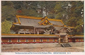 Kara-Mon Gate and Oratory of the Toshogu, Nikko, Japan, early postcard, unused