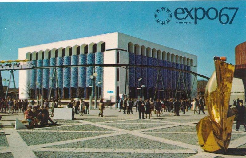 Expo67 - Montreal QC, Quebec, Canada - World Fair 1967 - Pavilion of Iran
