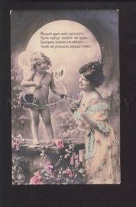 073685 Lady & Girl as Winged CUPID Vintage PHOTO PC