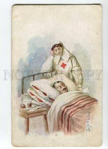270063 WWI NAYDEN RED CROSS Petergof Society help poor Vintage