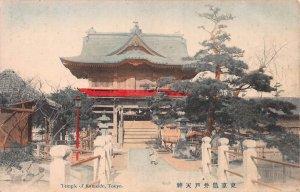 Temple of Kameido, Tokyo, Japan, Early Hand Colored Postcard, Unused