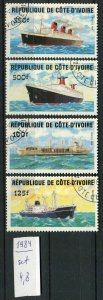 266018 Cote d'Ivoire 1984 year used stamps set SHIPS LINERS