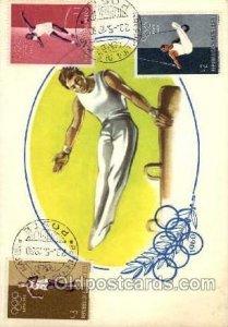 Olympic XVII Rome Itally, 1960 1960 light wear postal used 1960