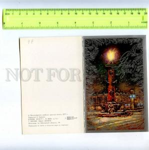 212833 Kuzmin Happy New Year folding Leningrad rostral column