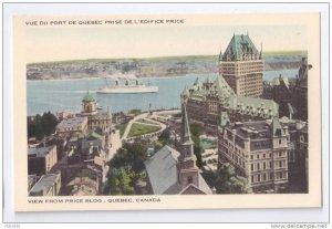 Quebec Canada Vue du Port  from the Price Building Vintage Postcard