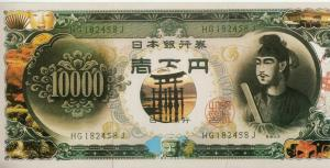 PUZZLE 3 POSTCARDS TEN THOUSANDS YEN BANKNOTE DIX MILLE YENS CHINE CHINA