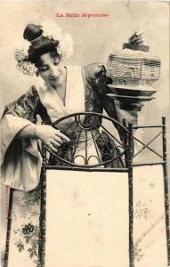 CPA La Belle Japonaise A. BERGERET (675216)