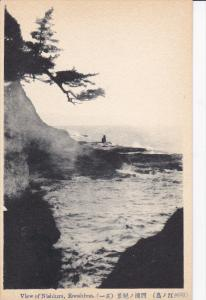 View Of Nishiura, ENOSHIMA, JAPAN, 1910-1920s