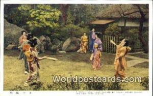 Japan Tradtional Game, Young Women New Year Tradtional Game, Young Women New ...