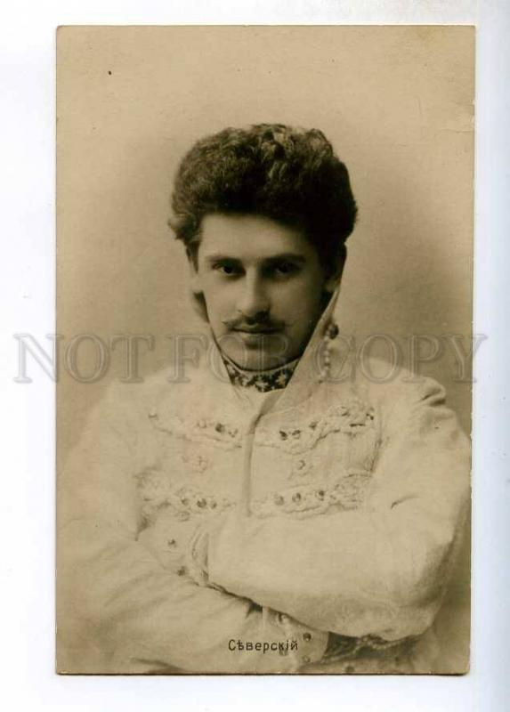 243403 SEVERSKY Russian OPERA SINGER guslar Vintage PHOTO PC