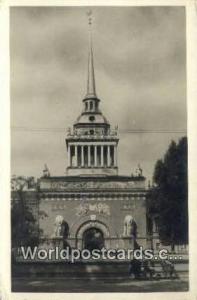 Russia, Soviet Union The Admiralty Leningrad The Admiralty
