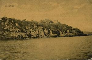 china, CHEFOO YANTAI, Panorama (1910s)