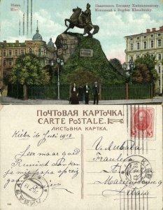 ukraine russia, KIEV KYIV, Monument Bohdan Chmelnyzkyj (1913) Postcard