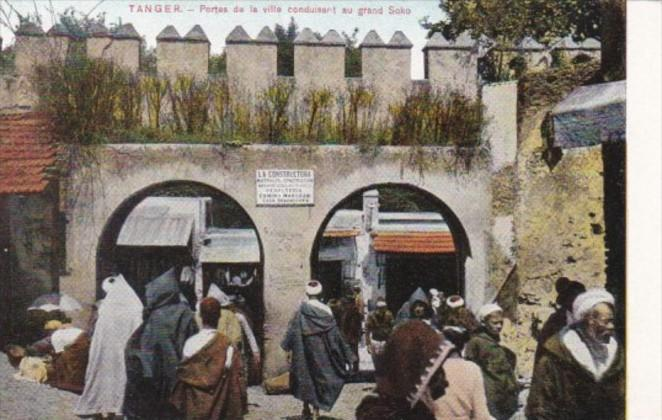 Morocco Tanger Portes de la ville conduisant au grand Soko