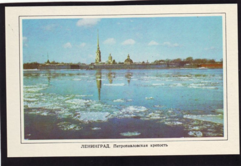 P1363 vintage color RPPC russia leningrad the peter and paul fortress winter