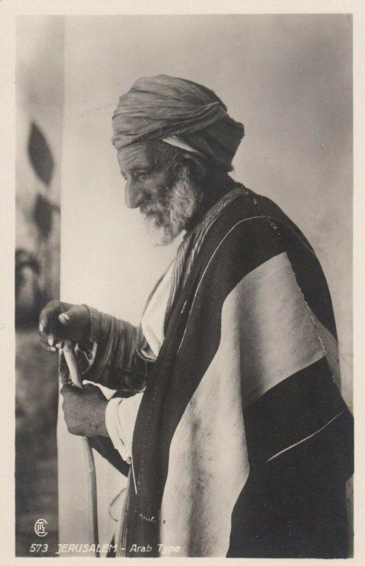 RP: JERUSALEM, Israel, 1900-10s ; Arab Type
