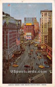 Times Square, Service Men's Center New York City NY 1945 Missing Stamp