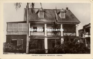 liberia, MONROVIA, French Legation (1930s) RPPC