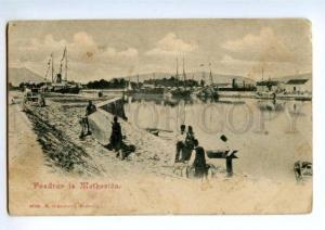 147285 Croatia METKOVIC Vintage undivided back postcard