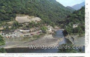 Wulai Village Taiwan Unused