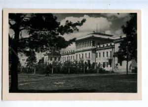232701 RUSSIA KURSK agricultural College Old photo postcard