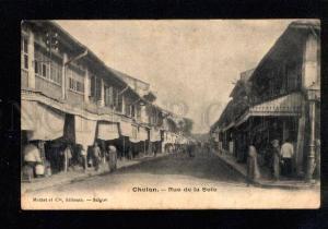 036021 VIETNAM SAIGON CHOLAN Sole street Vintage PC