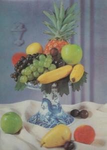 Bowl Of Fruit THREE DIMENSIONAL Banana Strawberry Bunch Of Grapes 1970s Postcard