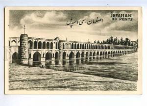 193124 IRAN Persia ISFAHAN 33 bridges Vintage postcard