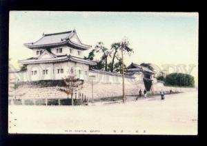 075167 JAPAN Nijo Castle Kyoto Vintage tinted colorful PC